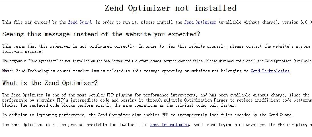 php5.3 安装Zend Guard Loader