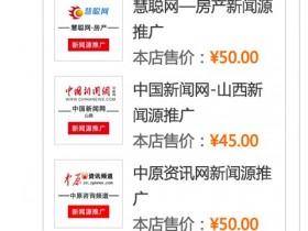 """ecsho修改网站""""本店售价""""为""""售价"""""""