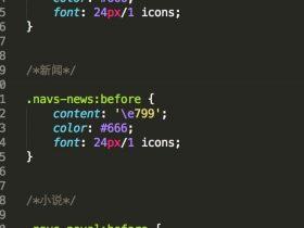 如何偷网页font-face,以及使用