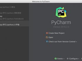 PyCharm使用虚拟环境virtualenv管理Django项目