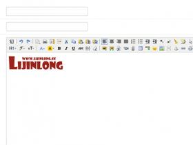 Django后台kindeditor编辑器图片上传(含视频、文件上传)