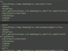 学以致用,python文件处理修改大量内容