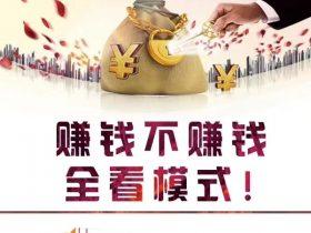 """会坤集团应邀参加""""中国品牌故事系列纪录片甄选活动"""""""
