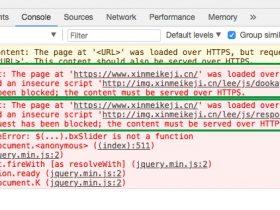 nginx lnmp集成包下老网站升级HTTPS配置SSL详细教程